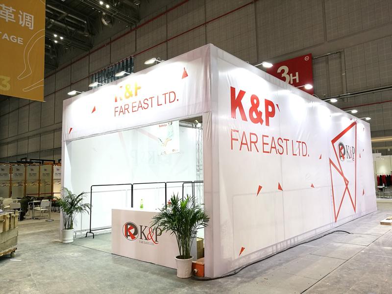 上海K&P遠東有限公司展会,上海远东建邦有限公司展会,上海K&P遠東有限公司展会案例欣赏